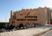 Foto del Hotel nabatean corto del viaje jordania jerusalen wadi rum