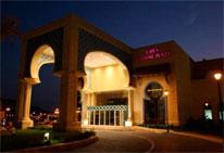 Foto del Hotel crown del viaje marhaba jordania 8 dias