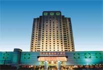 Foto del Hotel Hotel Grand Metropark   Hangzhou del viaje china increible