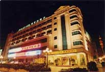 Foto del Hotel Hotel Nan Lin   Suzhou del viaje china increible