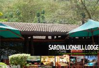 Foto del Hotel lionhill lodge nahkuru corto del viaje suspiros keniatas 13 dias