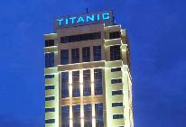 Foto del Hotel Titanic bussines ist del viaje viaje turquia al completo 10 noches