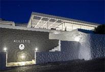 Foto del Hotel alkistis hotel 2 del viaje viaje odisea griega