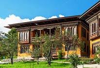 Foto del Hotel SH Namgay del viaje viaje nepal bhutan 7 noches