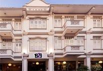Foto del Hotel SH 1929 del viaje viaje malasia java bali singapur