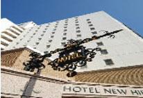 Foto del Hotel new peq del viaje japon libre