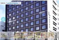 Foto del Hotel ibis del viaje senda kumano