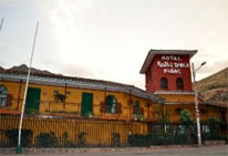 Foto del Hotel valle sagrado hotel royal del viaje luces del inca peru