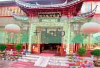 Foto del Hotel hotel palace shangrila del viaje china oriental 15 dias