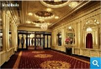 Foto del Hotel hotel millenium del viaje nueva york compras mas