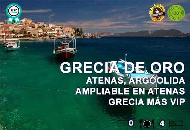 Foto del Viaje GRECIA-DE-ORO-VIAJE-OFERTA.jpg