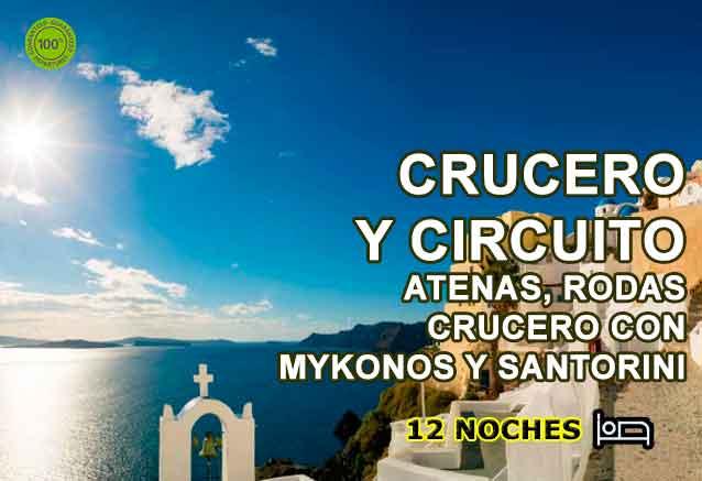 Foto del Viaje CIRCUITO-PLUS-CRUCERO-GRECIA.jpg