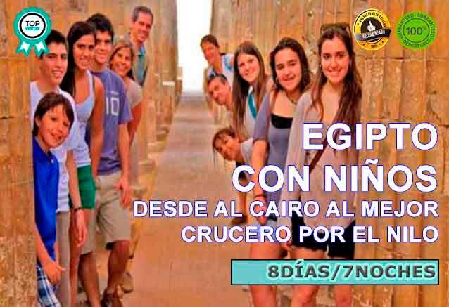 Foto del Viaje Viaje-a-Egipto-con-ninos.jpg