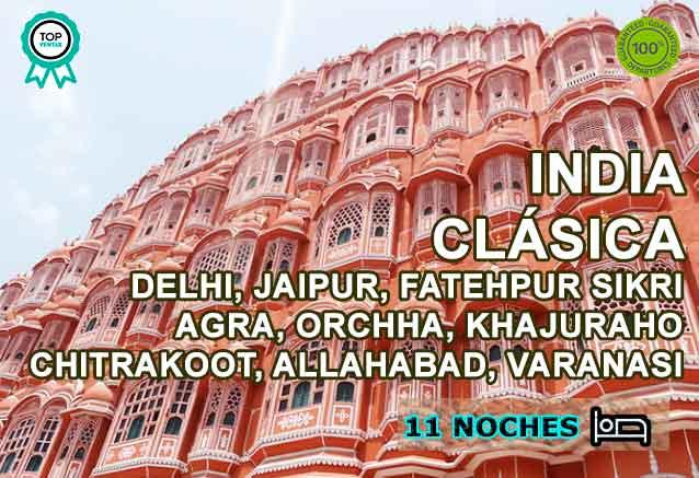 Foto del Viaje jaipur-palacio-de-los-vientos.jpg