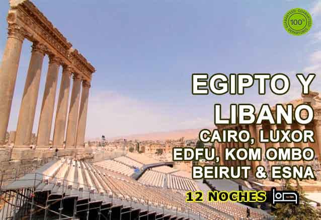 Foto del Viaje DONDE-ROMA-Y-EGIPTO-SE-DAN-LAMANO.jpg