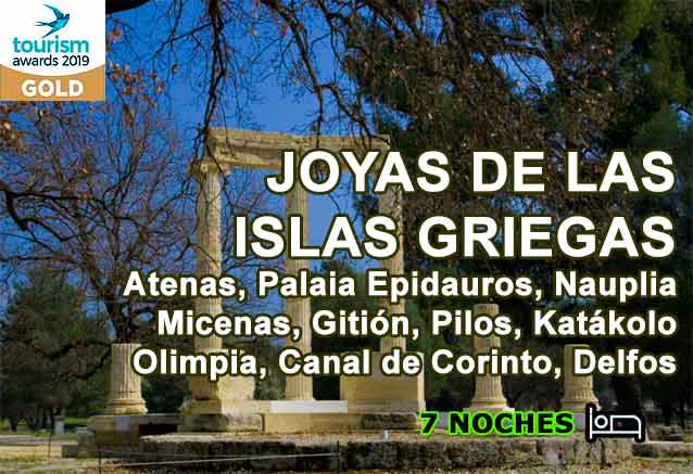Foto del Viaje joyas-de-las-islas-griegas.jpg