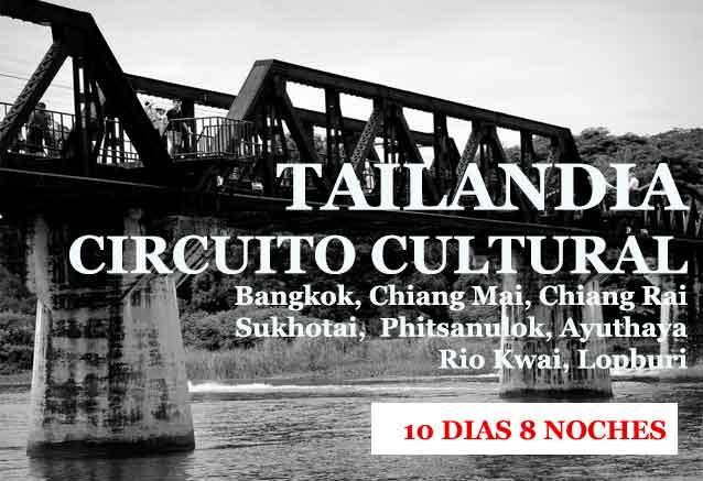 Foto del Viaje CIRCUITO-TAILANDIA.jpg