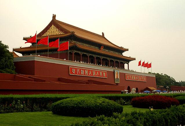 Viaje ruta seda china begin 30