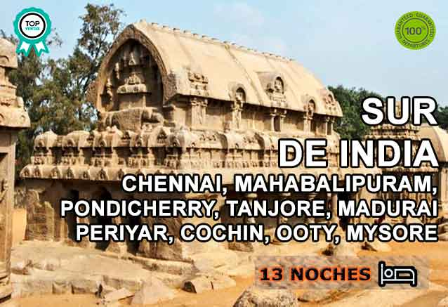 Foto del Viaje pancha-rathas-mahabalipuram-portada.jpg