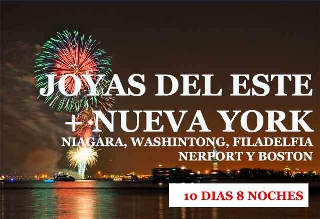 Foto del Viaje JOYAS-DEL-ESTE-CON-NYC.jpg