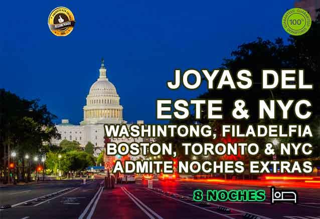 Foto del Viaje Joyones-del-este-de-estados-unidos.jpg