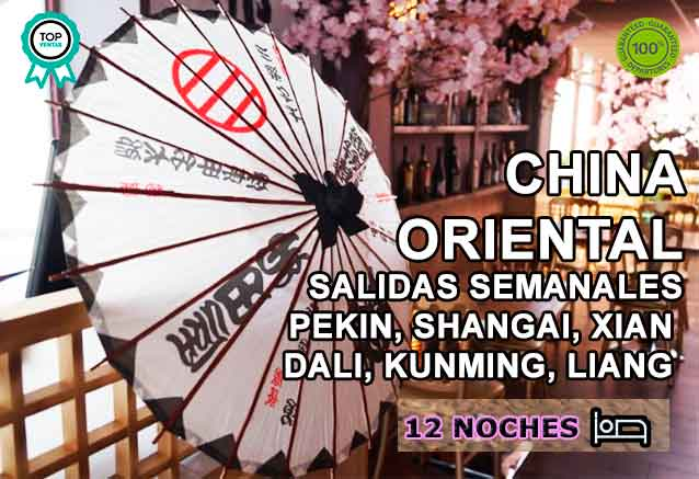 Foto del Viaje paraguas-china-oriental.jpg