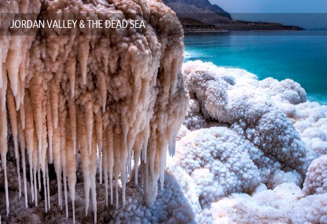 Viaje jordania jerusalen wadi rum mar muerto