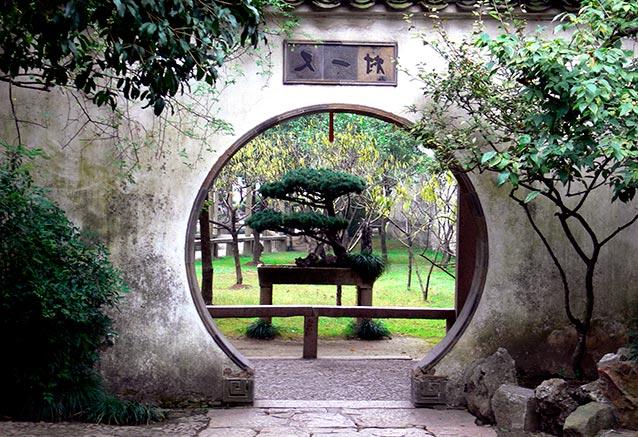Viaje maravillosa china Suzhou Youyicun