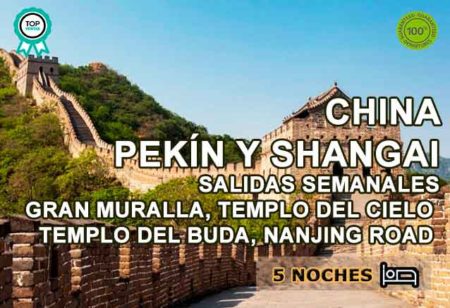 Foto del Viaje gran-muralla-china.jpg