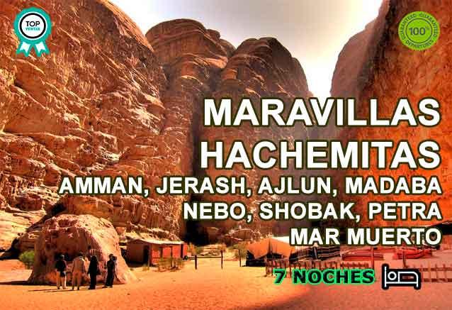 Foto del Viaje MARAVILLAS-BY-HACHEMITAS.jpg
