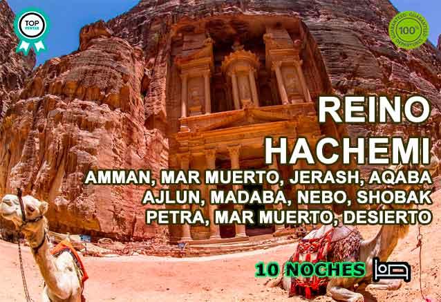 Foto del Viaje REINO-HACHEMITA-BY-BY-BIDTRAVEL.jpg
