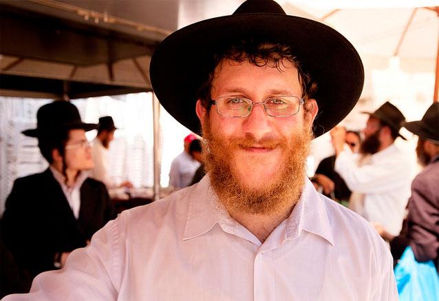 Foto del viaje ofertas tour lea israel judio retrato