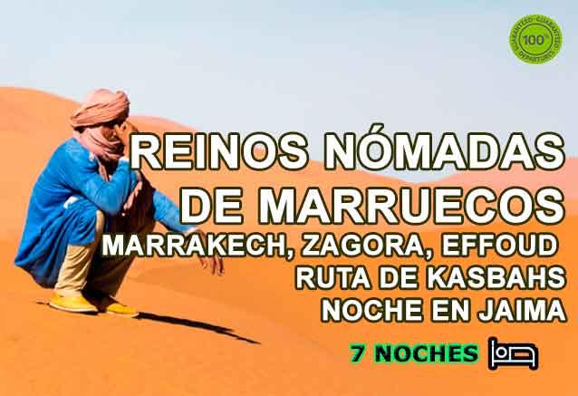 Foto del Viaje REINOS-NOMADAS.jpg