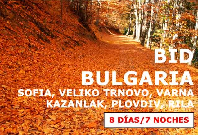 Foto del viaje ofertas bulgaria clasica 8 dias BID bulgaria