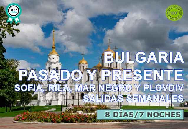 Foto del viaje ofertas bulgaria presente pasado BULGARIA PASADO Y PRE