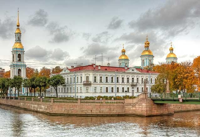 Foto del viaje ofertas anillo oro ruso Catedral de San Nicolas en San Petersburg
