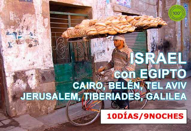 Foto del Viaje CAIRO-Y-ISRAEL.jpg