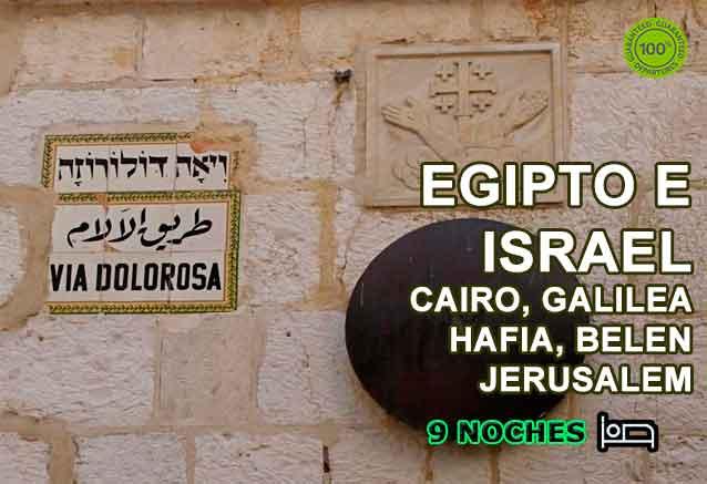 Foto del Viaje Egipto-e-Israel-con-bidtravel-viaje.jpg