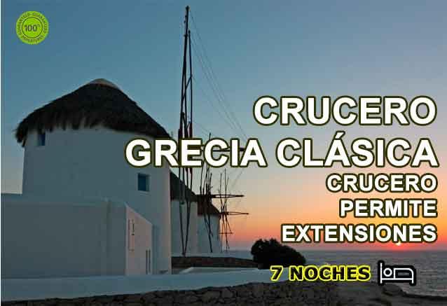 Foto del Viaje GRECIA-CLASICA-CRUCERO-VARIETY-CON-VUELOS.jpg