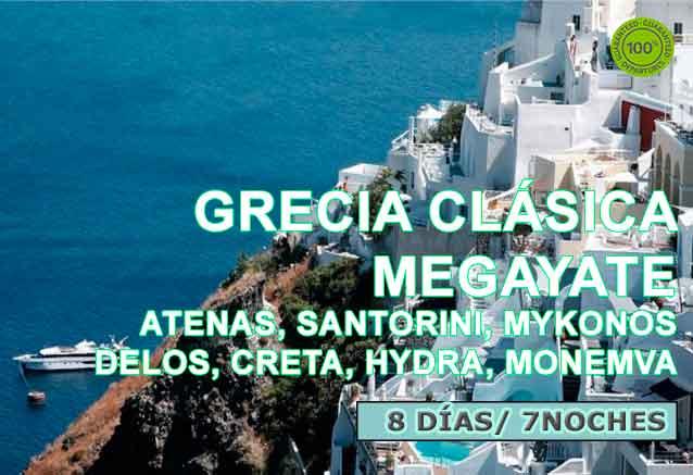 Foto del Viaje GRECIA-CLASICA-YAT.jpg