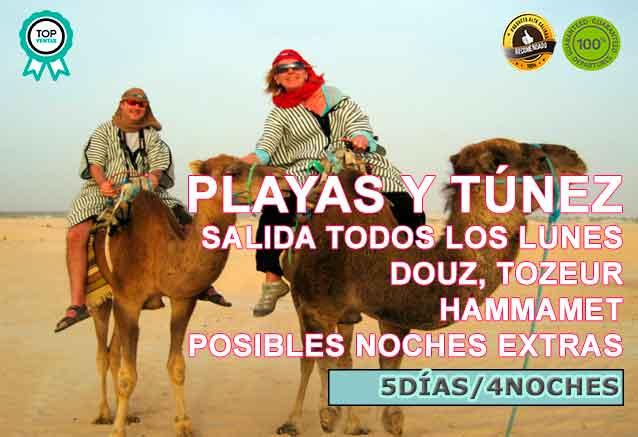 Foto del viaje ofertas tunez playas mini trip PLAYAS Y TUNEZ