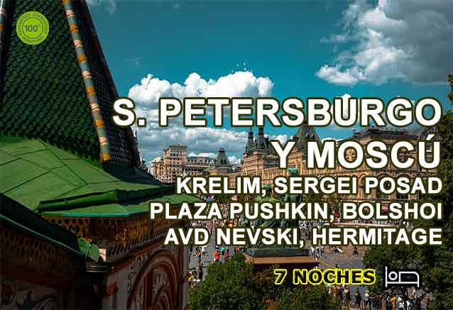 Foto del Viaje Viaje-moscu-al-completo-rusia-organizado-vuelos.jpg