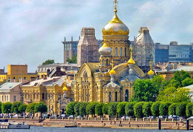Viaje bilbao moscu san petersburgo San Petersburgo
