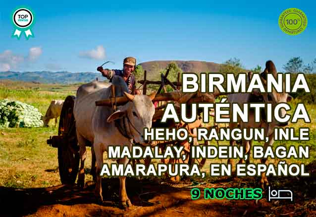 Foto del Viaje birmana-mega-atutencia.jpg