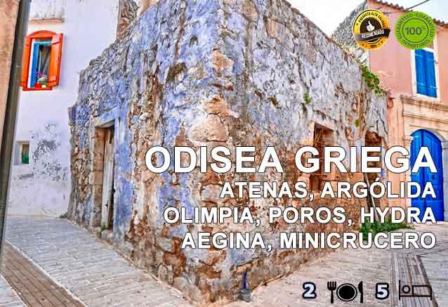 Foto del Viaje ODISEA-VIAJE-A-GRECIA.jpg