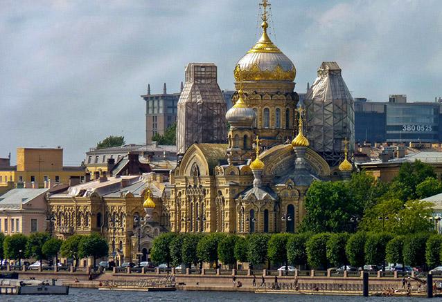 Viaje viaje san petersburgo imperial San Petersburgo Rusia