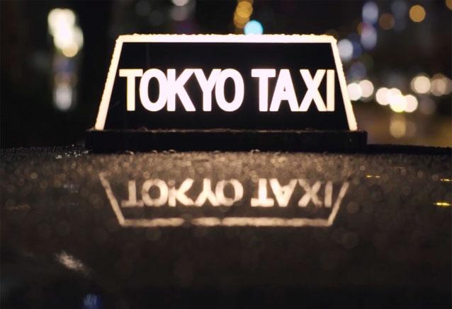 Foto del viaje ofertas japon expres tokio taxi