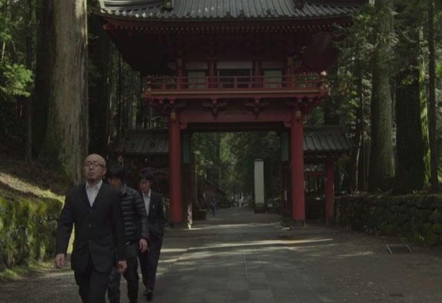 Viaje mikatour japon mikatour 3