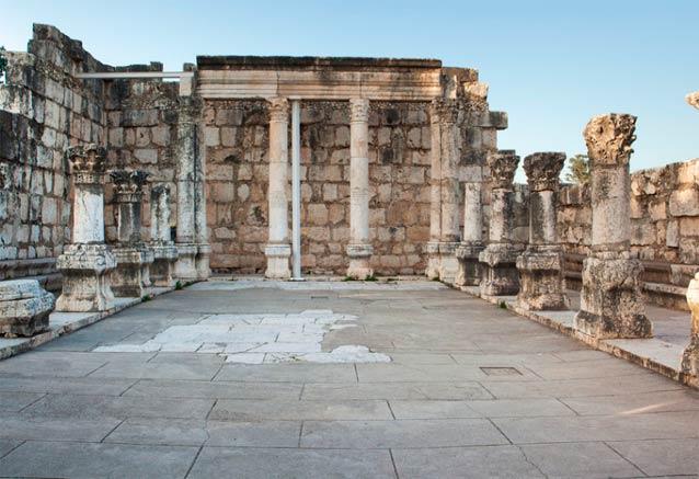 Viaje lo mejor israel jordania 12 dias capernaum israel
