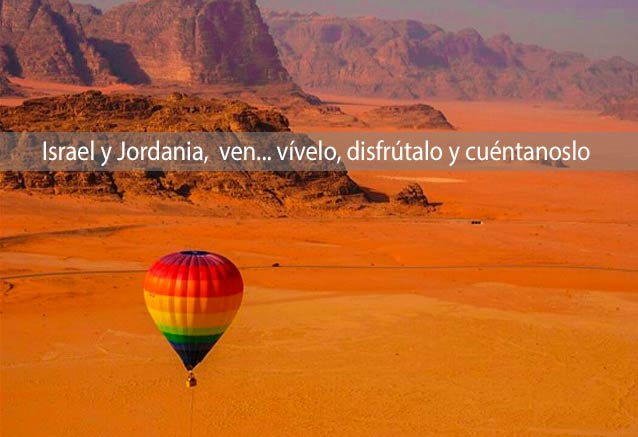 Viaje lo mejor israel jordania 12 dias israeldorado jordania